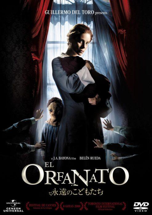 Poster de la película El orfanato