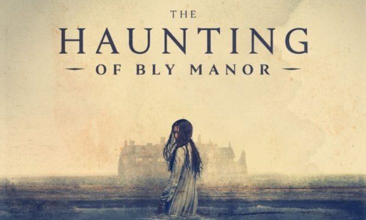Poster de la serie La maldición de Bly Manor