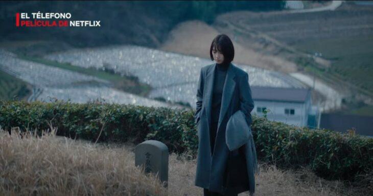 Escena de la película japonesa Elteléfono