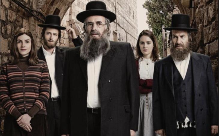 Escena promocional de la serie Shtisel; series y películas que se van de Netflix en diciembre