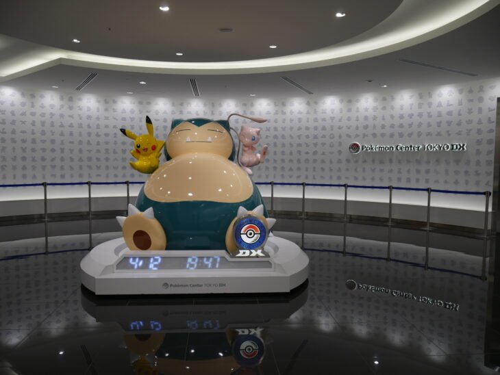 Pokemon Center Tokyo DX