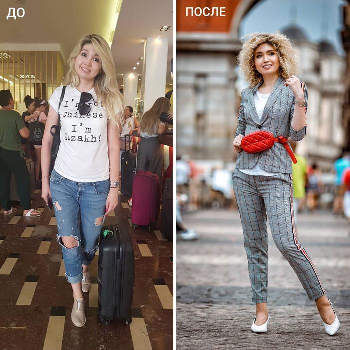 chica con jeans de mezclilla y con traje sastre a cuadros en su cambio de imagen por la estilista Madi Bekdair