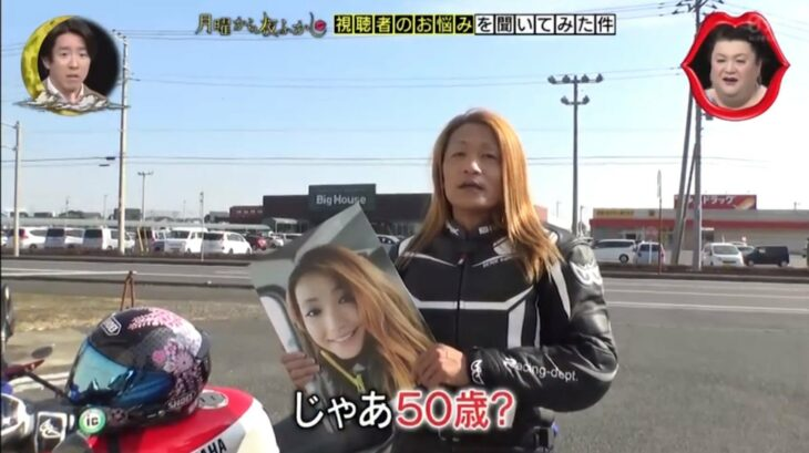 Hombre de 50 años mostrando la fotografía con la que engaña a sus seguidores