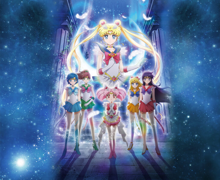Poster de la nueva película Sailor Moon eternal de Netflix
