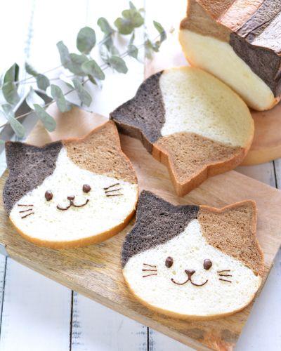 rebanadas de pan en forma de gatos; Panecillos suavecitos que te derretirán el paladar