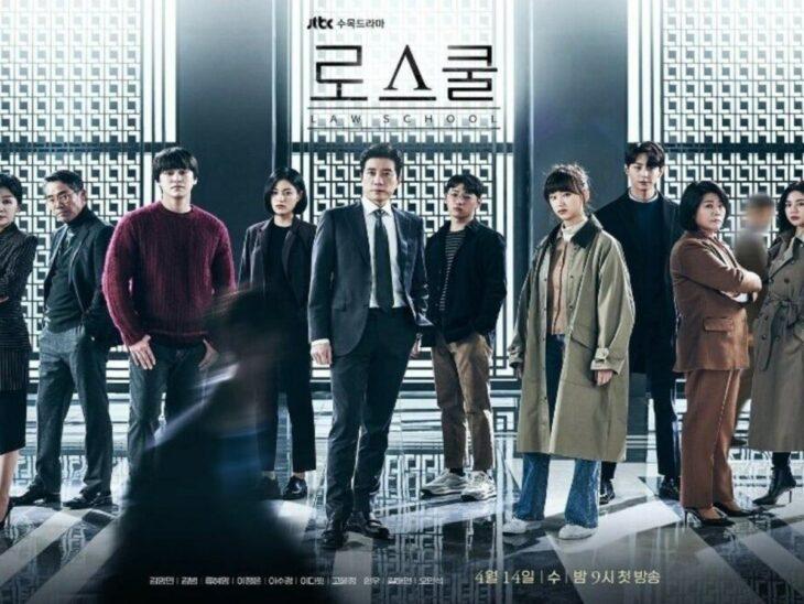 Facultad de Derecho ;13 Dramas asiáticos de los que todos hablan y debes ver