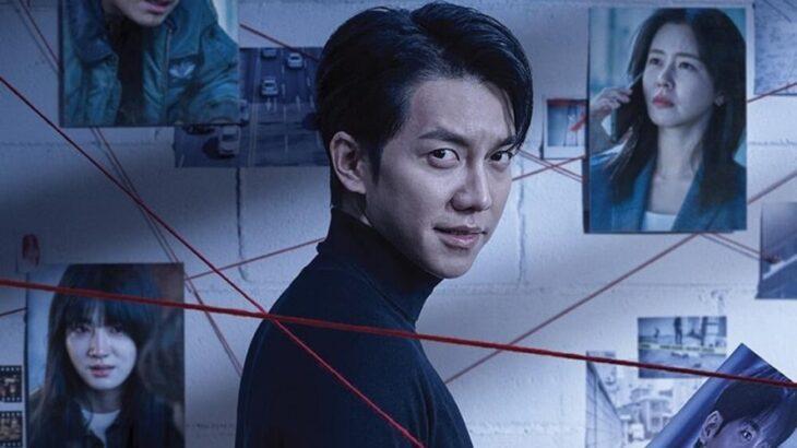 Mouse ;13 Dramas asiáticos de los que todos hablan y debes ver