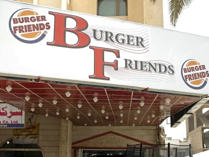 Copia del restaurante Burger King