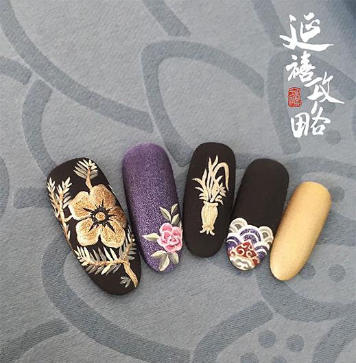 Uñas con decoraciones japonesas