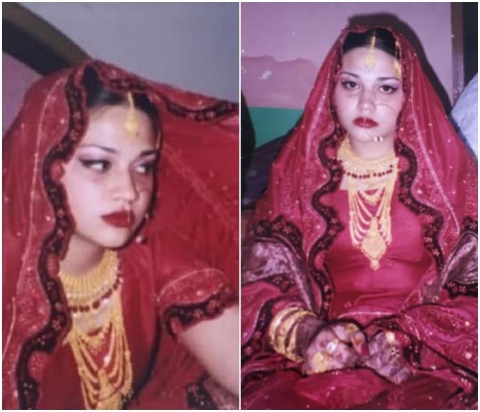 Naila Amin