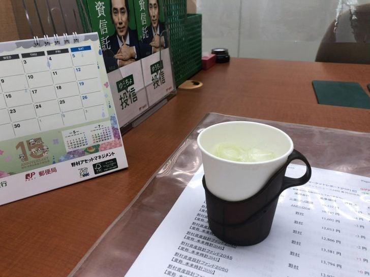 taza de té; 15 Fotos que demuestran que Japón es el país más kawaii del mundo