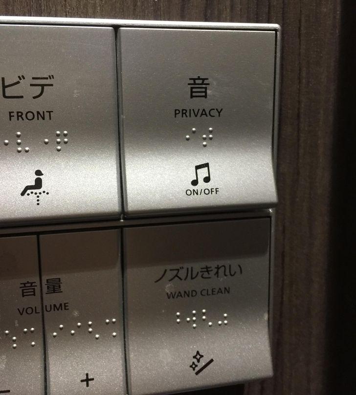 Sonidos de elevador; 15 Fotos que demuestran que Japón es el país más kawaii del mundo
