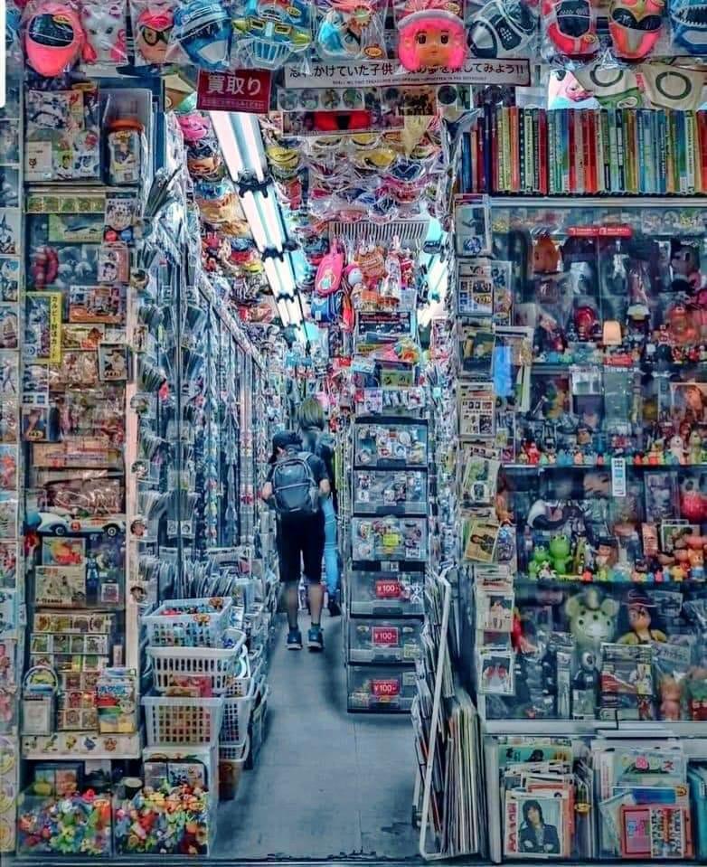 entrada a tienda comercial; 15 Fotos que demuestran que Japón es el país más kawaii del mundo