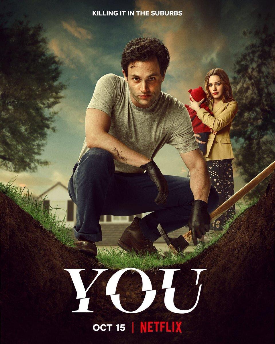 Poster oficial de la temporada 3 de You