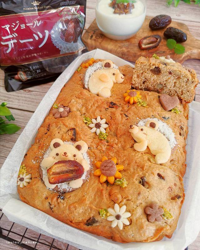 Pan de plátano; Repostera japonesa crea postres tan 'kawaii' que no querrás comerlos